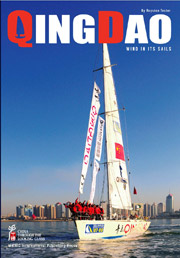 Qingdao: Wind in its Sails